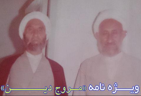 تصویری از ملاقات آیت الله مروجی(ره) و آیت الله انصاری (ره) با هم در کوهدشت
