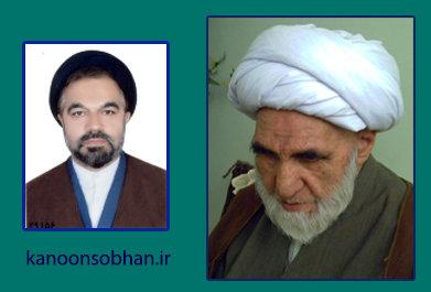 تندرویی از امروزیان و دیروزیان/حجت الاسلام سید صادق محمدی وفایی