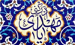 مقدار صلوات برای امام زمان(عج)  چه قدر باشد+پاسخ حجتالاسلام والمسلمین قرائتی
