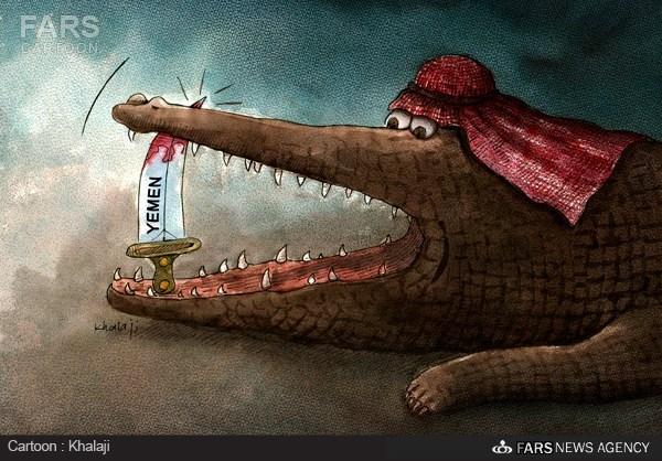 یمن، لقمه ای گلوگیر برای عربستان!/کاریکاتور