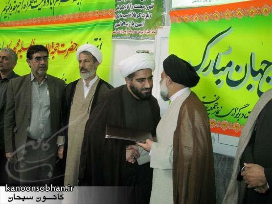 گزارش تصویری از معارفه امام جمعه جدید پلدختر حجت الاسلام محمد سوری