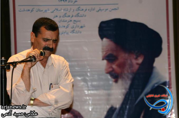 گزارش تصویری دومین سوگواره مور و هوره کوهدشت خرداد۹۴
