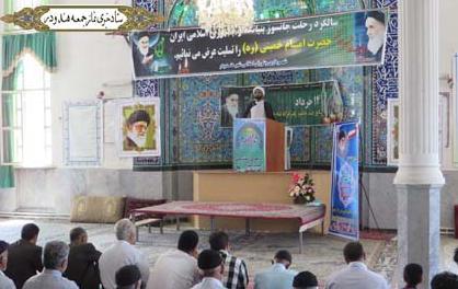 حجت الاسلام رضایی:بیانات مقام معظم رهبری در ۱۴ خرداد در باب اصول مکتب فکری امام بزرگوار (ره) بود.