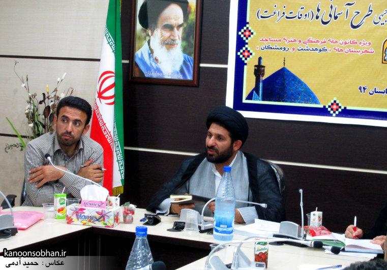 گزارش تصویری جلسه توجیهی«طرح آسمانی ها» ویژه کانون های مساجد کوهدشت و رومشکان