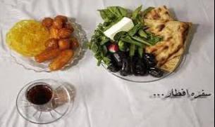 با چه میوههایی ضعف بدن در ماه رمضان رفع می شود؟