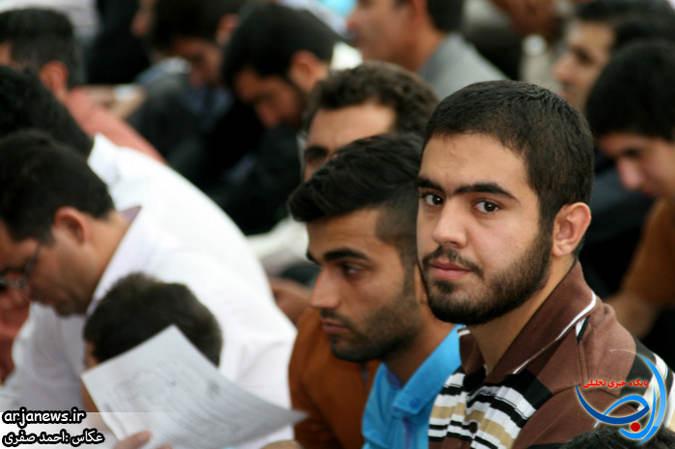 گزارش تصویری اولین نماز جمعه کوهدشت رمضان۹۴