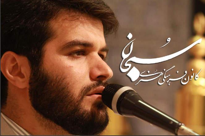 دانلود مولودی زیبای ولادت امام حسن مجتبی (ع) با صدای حاج میثم مطیعی+متن