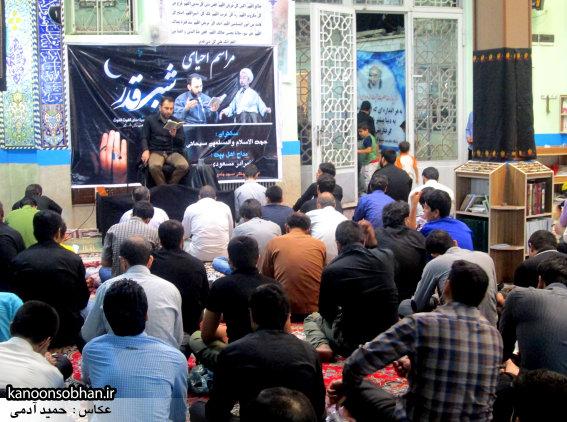 گزارش تصویری مراسم شب ۱۹ رمضان ۹۴ مسجد جامع