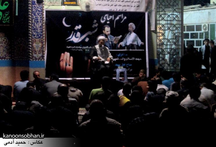 گزارش تصویری مراسم شب ۲۱ رمضان ۹۴ مسجد جامع کوهدشت