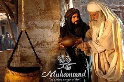 «یک قدم مانده به این که فیلم محمد(ص) به عنوان گزینه قطعی اسکار معرفی شود؟»