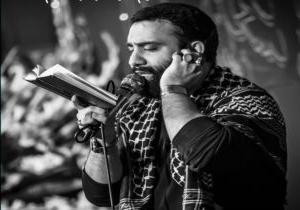دانلود مداحی «شب پنجم محرم ۹۴» با صدای کربلایی جواد مقدم