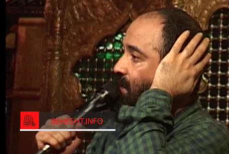 مداحی « شب دوم محرم ۹۴ » با صدای حاج عبدالرضا هلالی+دانلود