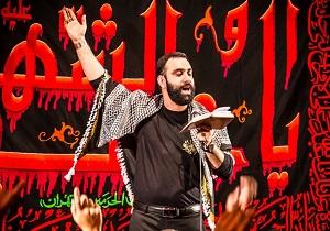 دانلود مداحی «شب دوم محرم ۹۴» با صدای کربلایی جواد مقدم