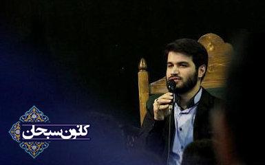 دانلود مداحی « شب اول محرم ۹۴ حاج میثم مطیعی »
