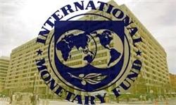 صندوق بینالمللی پول : رشد اقتصاد ایران امسال ۰٫۸ و تورم ۱۵٫۱ درصد میشود/ افزایش نرخ بیکاری به ۱۱٫۷ درصد