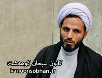 انتقاد شدید امام جمعه کوهنانی از کم توجهی مسئولین کشوری و استانی در حادثه سیلاب اخیر