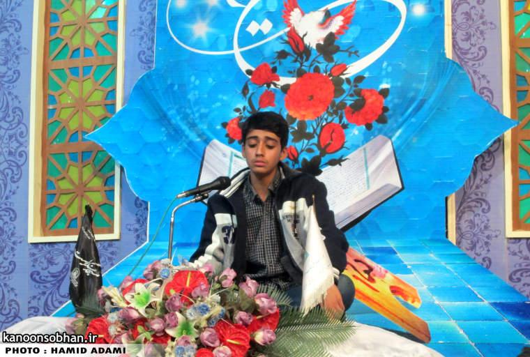 تصاویر  مسابقه استانی مدها متان در خرم آباد آبان ۹۴