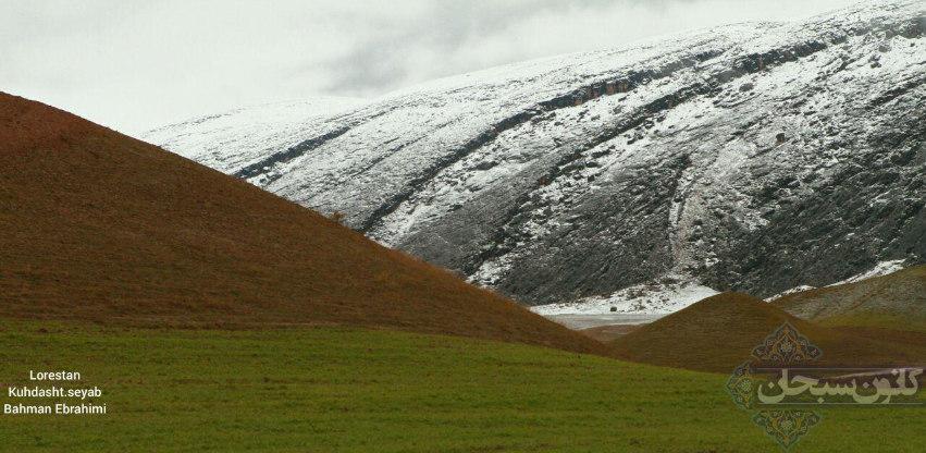 تصاویر برف پاییزی کوهدشت لرستان آذر ۹۴