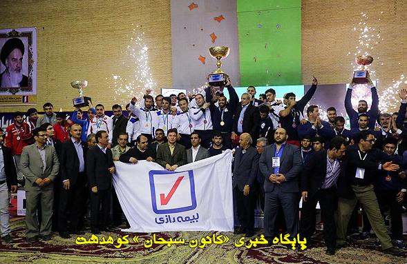 تیم بیمه رازی همراه روح الله دل انگیز قهرمان باشگاه های جهان شد+عکس