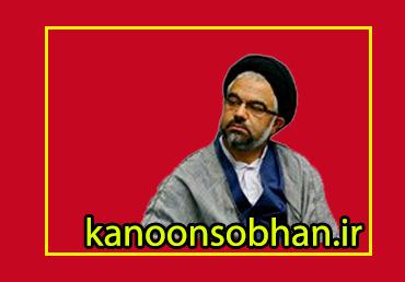 سیره ژنرال مو خاکستری در میدان عبادت و انتخابات ها