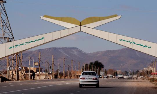 گزارش تصویری دروازه قرآن کوهدشت آذر۹۴