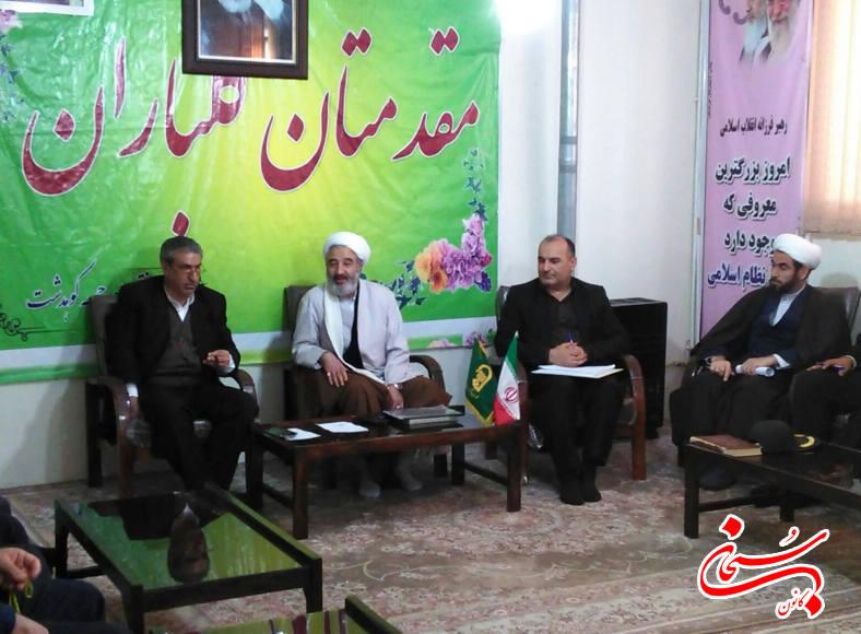 اولین جلسه ستاد دهه مبارک فجر کوهدشت برگزار شد.+عکس