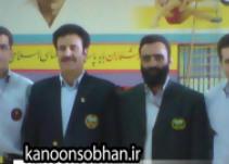 انتصاب شیرزاد غلامزاده به عنوان رئیس کمیته داوران هیئت کشتی استان لرستان