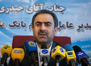 فرشاد حیدری معاون نظارتی بانک مرکزی ایران شد.