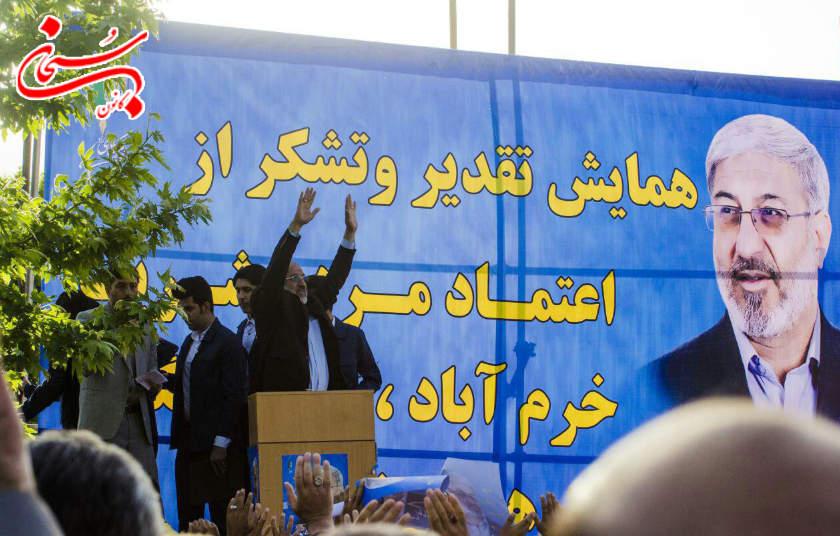 تصاویر جشن پیروزی محمدرضا ملکشاهی راد در خرم آباد لرستان