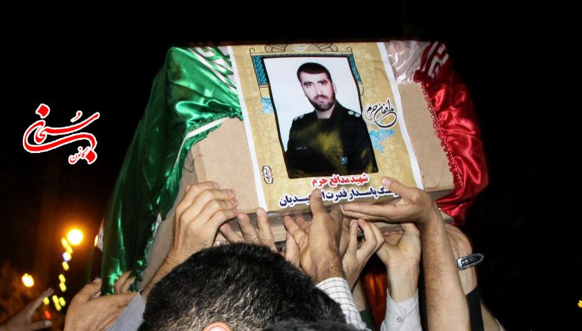 تصاویر مراسم شبی با شهدا و وداع با پیکر شهید والامقام «حاج قدرت الله عبدیان» در کوهدشت
