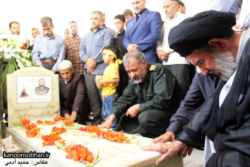 تصاویر مراسم اربعین شهید والامقام قدرت عبدیان در روستای اولاد قباد کوهدشت