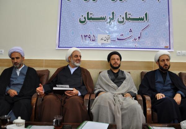 تصاویراجلاس مدیران حوزه های علمیه لرستان در کوهدشت