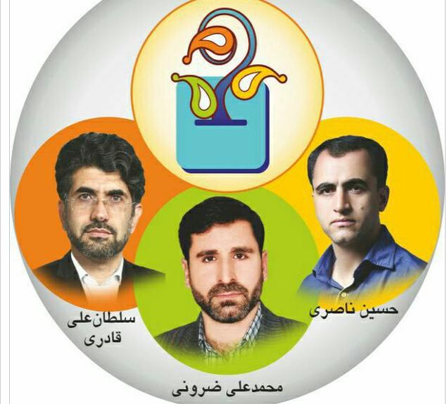 کاندیداهای جبهه سوم  کوهدشت نیز برای شورای شهر ثبت نام کردند+تصاویر