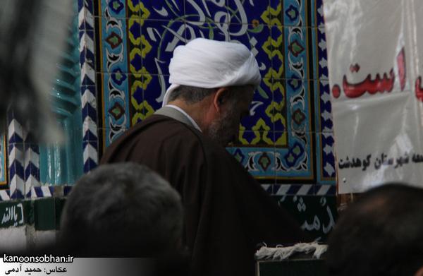 تصاویر نماز جمعه ۲۰ اسفند ۹۵ کوهدشت لرستان