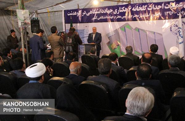 تصاویر مراسم عملیات احداث گلخانه ۶ هکتاری کوهدشت لرستان