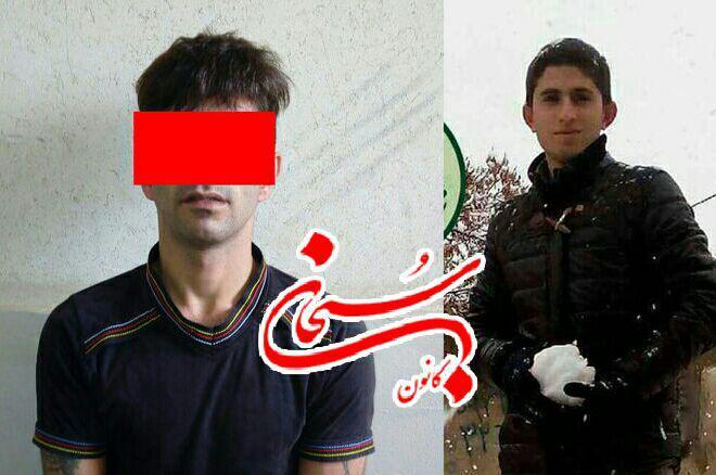 دستگیری متهم  حادثه شهادت میثم میرزایی / ماجرای درگیری با متهم/جست و جو برای پیدا کردن بدن ادامه دارد+تصاویر