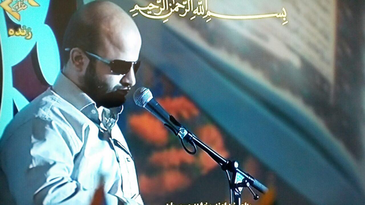 تصاویر تلاوت محمد بهرامی روشندل کوهدشتی در مسابقات قرآن بین المللی نابینایان