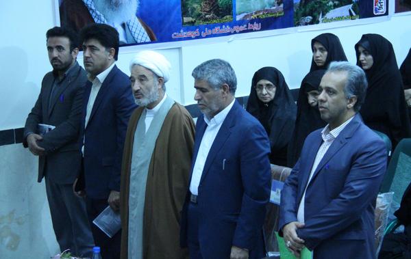 گزارش تصویری یادواره شهدای دانشجو در دانشگاه ملی کوهدشت