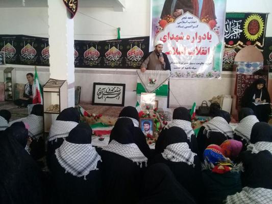 دشمنان تلاش میکنند هشت سال دفاع مقدس و پرچم امام حسین (ع) را از ما بگیرند
