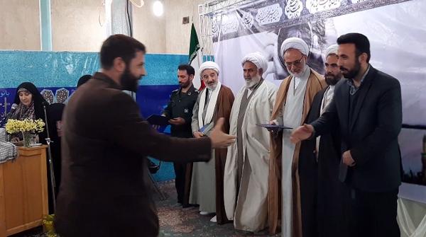 اختتامیه سوگواره استانی عکس «ما رأیت الاجمیلا» در کوهدشت برگزار شد+عکس و فیلم