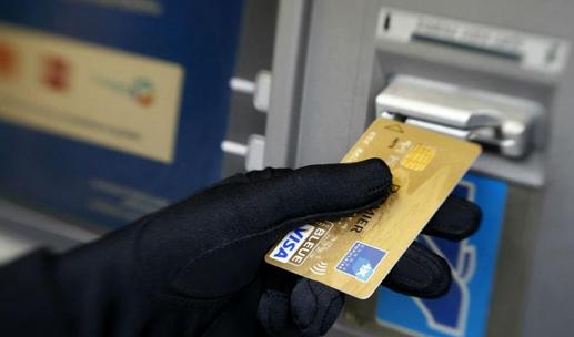 دستگیری فرد اجاره دهنده کارتهای عابر بانک شهروندان در کوهدشت