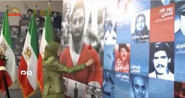 ادای احترام مریم رجوی سرکرده گروهک تروریستی منافقین به نوید افکاری در کنفرانس ضدایرانی «حمایت از ایران آزاد و ضرورت تحریم» در واشنگتن دیسی!