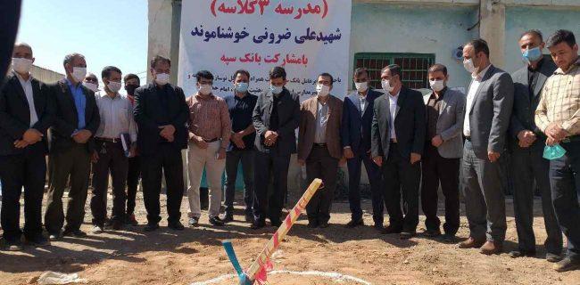 آیین کلنگ زنی مدرسه ۳ کلاسه روستای خوشناموند کوهدشت برگزار شد+تصاویر