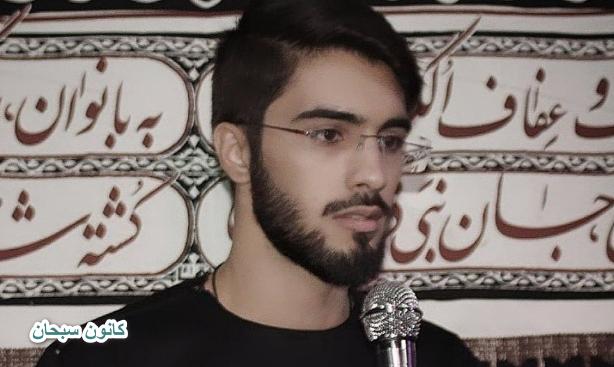 نماهنگ و مداحی «عراقی مجنونتم من از ایران»+متن و پخش آنلاین
