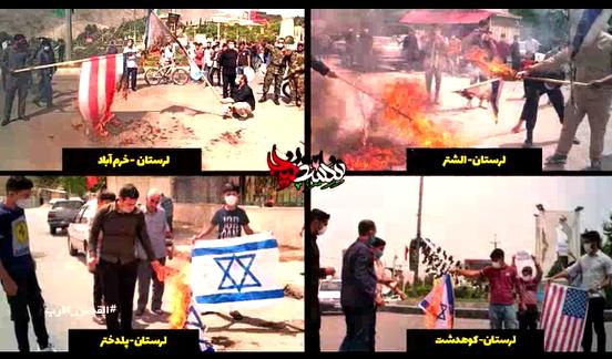رکورد آتش زدن پرچم اسرائیل در روز قدس امسال شکسته شد