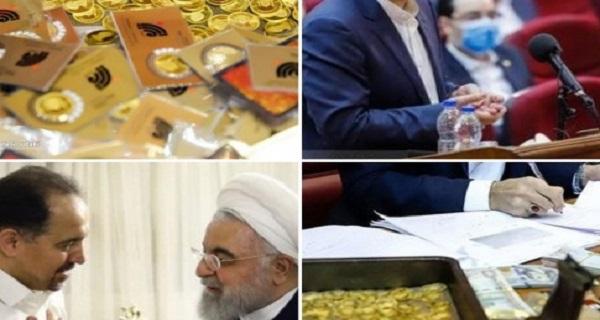سید ابراهیم رئیسی از جعبه و ساک طلای کدام مدیر بانک مرکزی گفت + تصویر واقعی طلاها