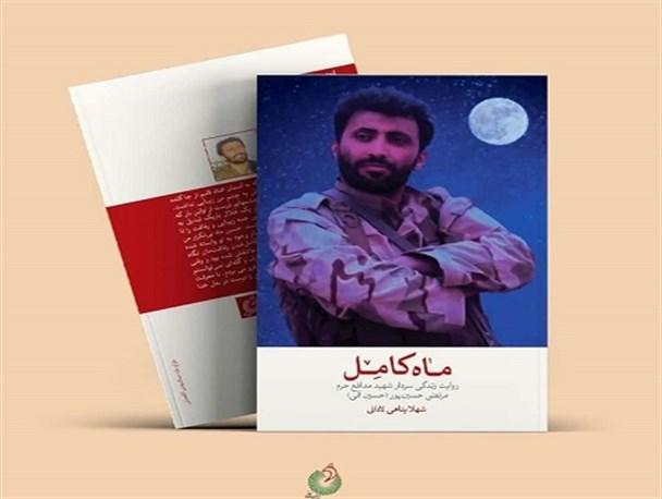 نویسنده باید صادقانه ببیند، بشنود و بنویسد/ شهید قمی از نوابغ حوزه مقاومت بود/ کتاب بعدی من درباره شهید ابومهدی المهندس است