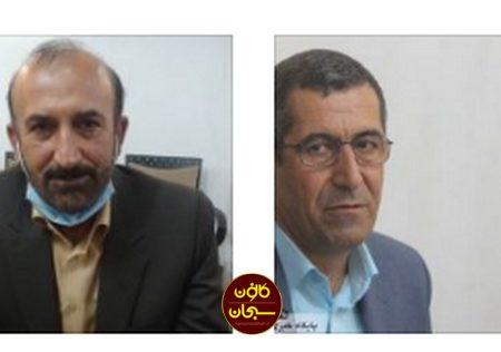 «میرزایی»رئیس و«گراوند» نایب رئیس شورای شهر ششم کوهدشت شدند
