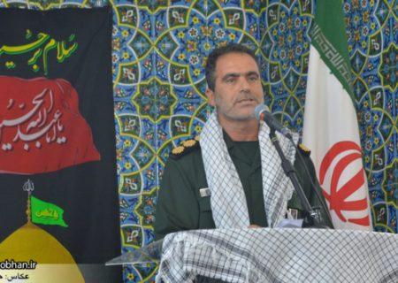 نام شهید سلیمانی، ترسی بر دلهای دشمنان است