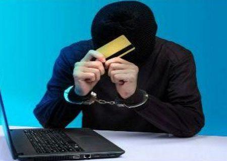 کلاهبرداران اینترنتی در دام پلیس کوهدشت